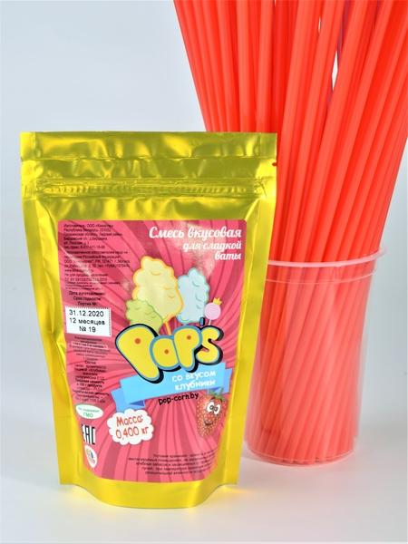 """Смесь вкусовая для сахарной """"POP`S"""" ваты со вкусом клубники"""
