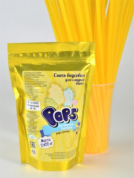 """Смесь вкусовая для сахарной ваты """"POP`S"""" со вкусом банана"""
