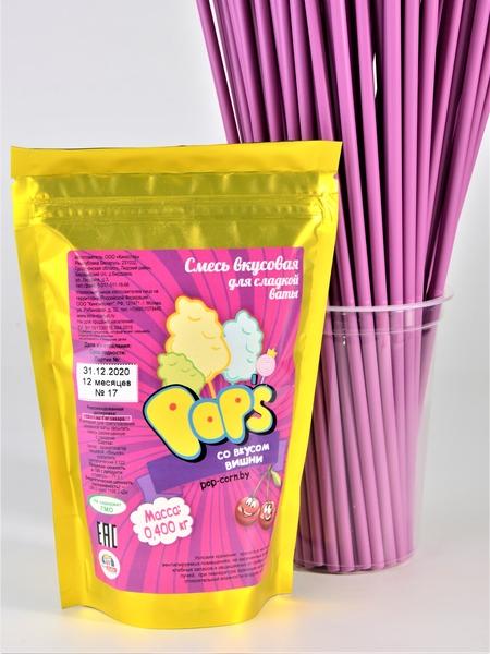 """Смесь вкусовая для сахарной ваты """"POP`S"""" со вкусом вишни"""