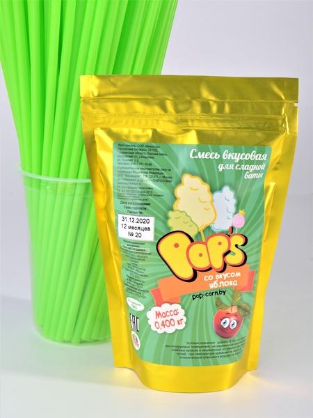 """Смесь вкусовая для сахарной ваты """"POP`S"""" со вкусом яблока"""