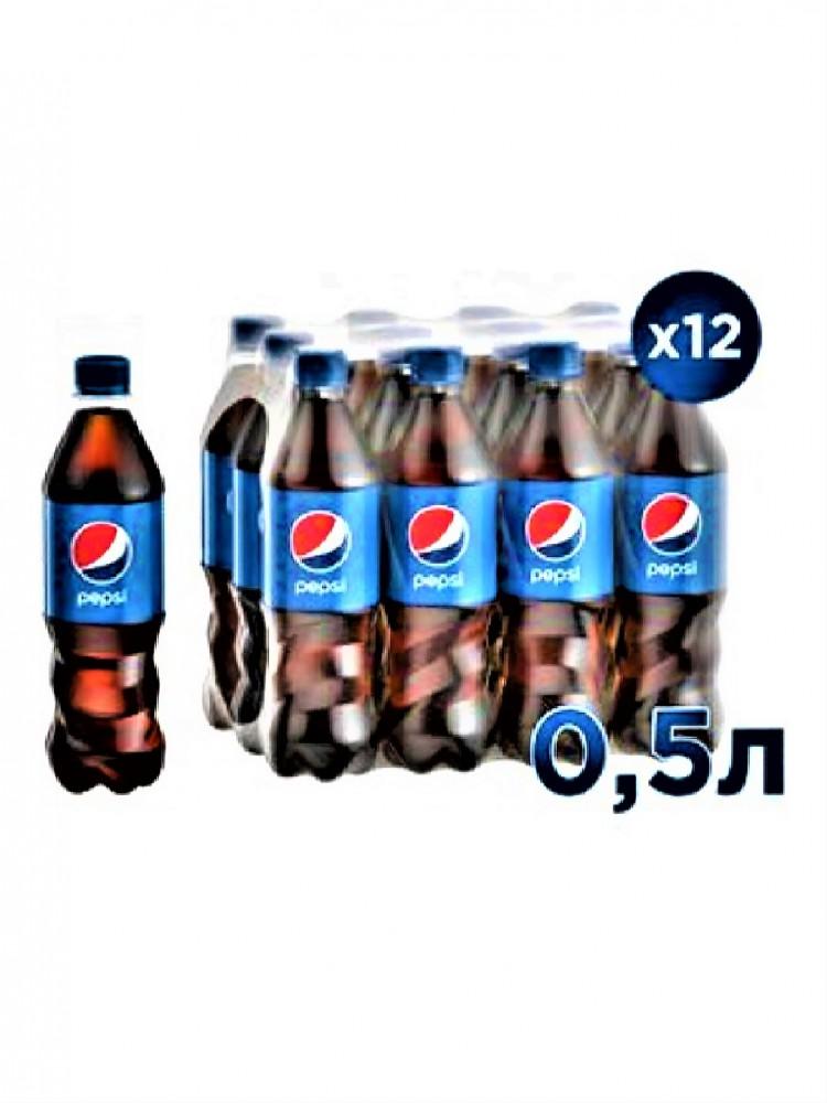Пепси-Кола, ПЭТ 0,5 л