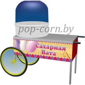 Тележка для попкорн аппарата и аппарата сладкой ваты ТАСВ-110СК