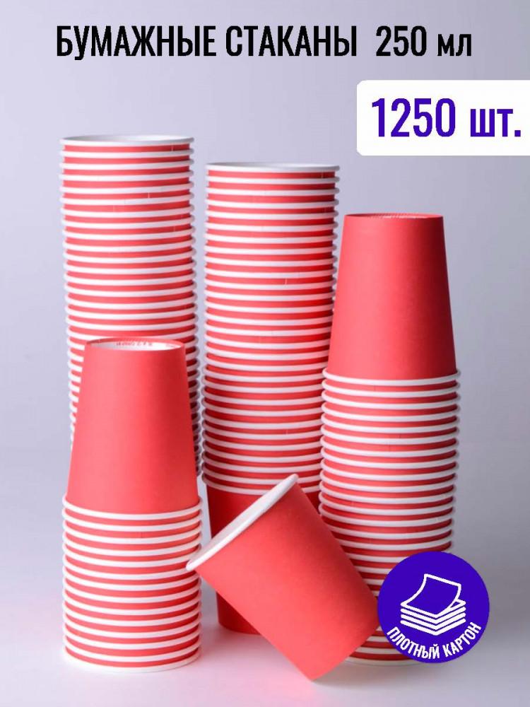 Стакан бумажный для холодных/горячих жидкостей 250мл, Беларусь, КРАСНЫЙ, 100шт/уп